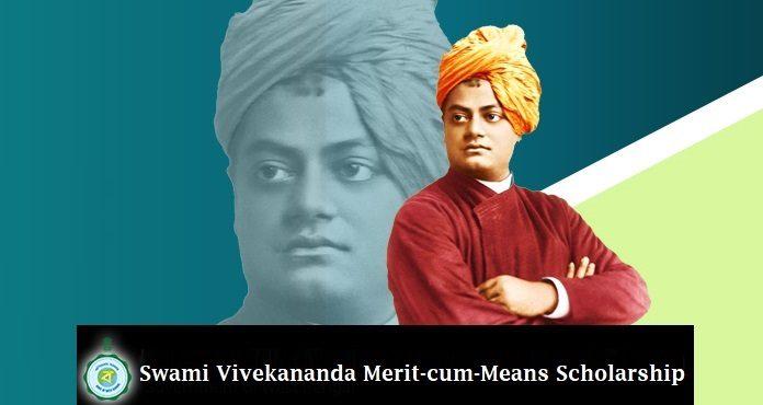Swami Vivekananda Scholarship (SVMCM)