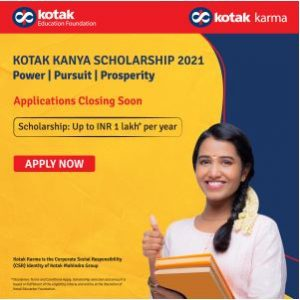 Kotak Scholarship