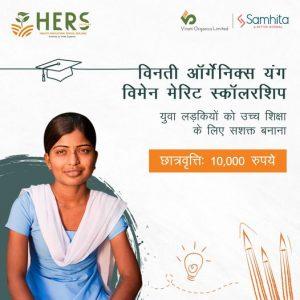Detailed overview of Vinati Organics Young Women Merit Scholarship