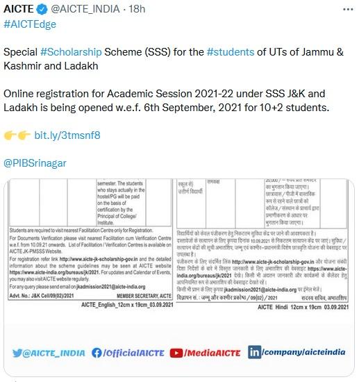 Special Scholarship Scheme (SSS)