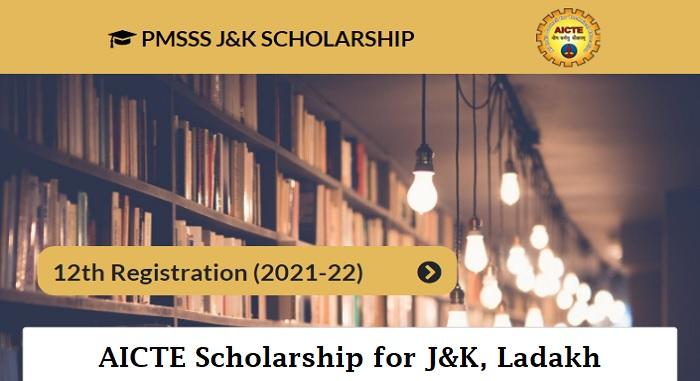 AICTE Scholarship for J&K, Ladakh