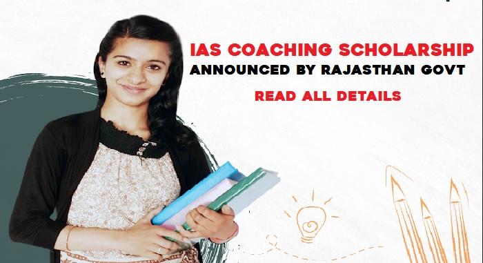 IAS Coaching Scholarship