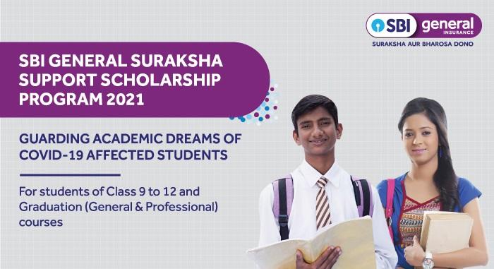 SBI General Suraksha Support Scholarship Program