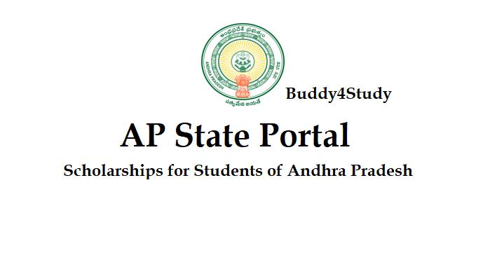 AP Scholarships