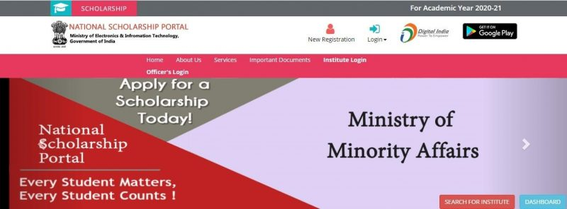 Scholarship Gov – National Scholarship Portal