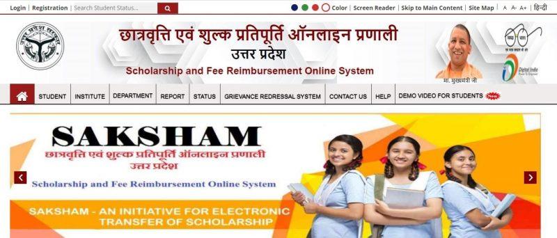 Scholarship Gov – UP Saksham Portal