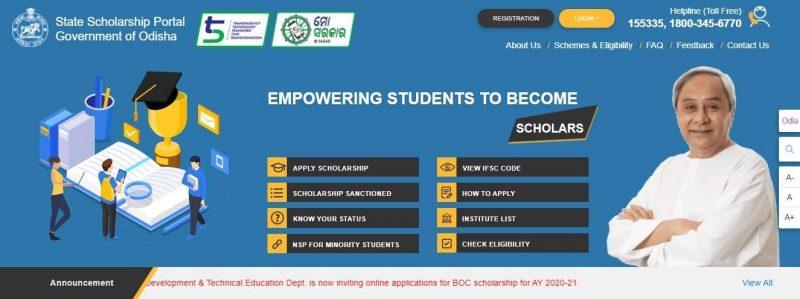Scholarship Gov – Odisha State Scholarship Portal