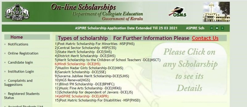 Scholarship Gov – DCE Scholarship Portal, Kerala