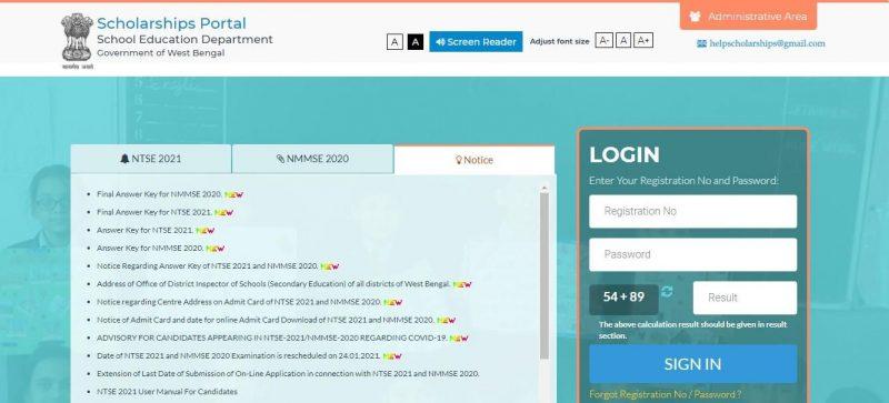 Scholarship Gov – West Bengal Scholarship Portal of School Education Department
