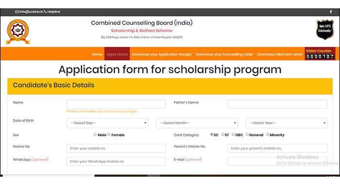 Sikkim Scholarship CCB Application Form