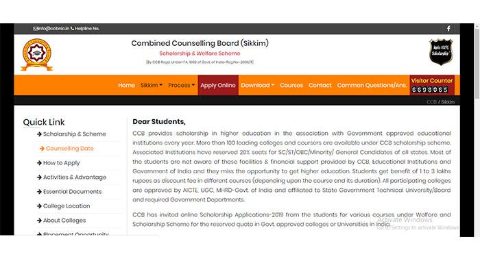 Sikkim Scholarship CCB Registration