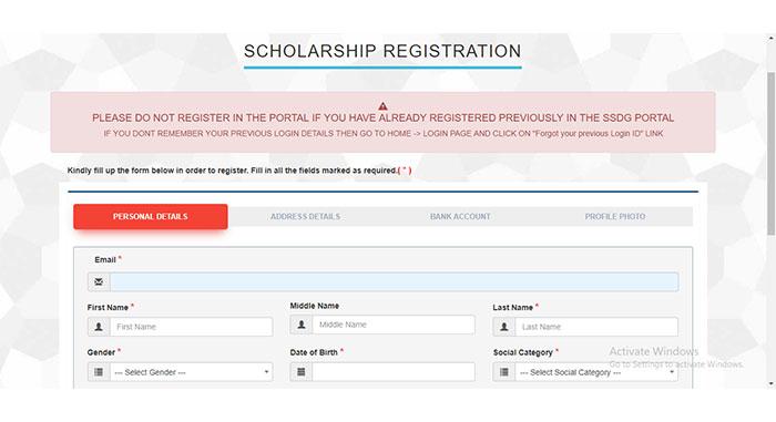 Sikkim Scholarship Registration Form