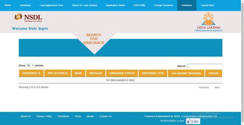 Vidyalakshmi Portal Grievance resolution