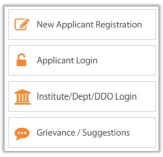 New login to MahaDBT Portal