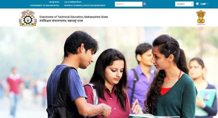 DTE Scholarship in Maharashtra- All you need to know