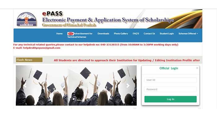 HP ePass Scholarship Portal