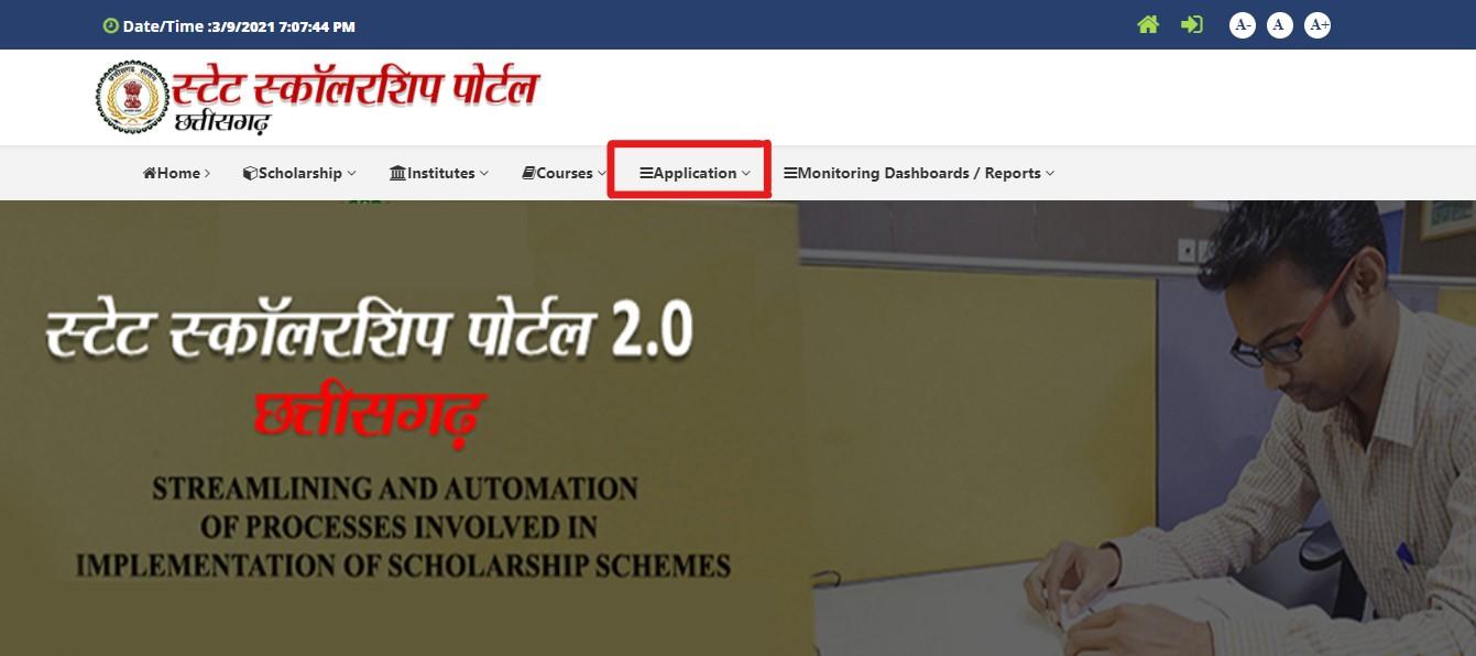 CG Scholarship Portal - Application