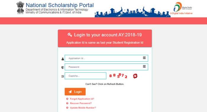 National Scholarship Portal Last date - Renewal