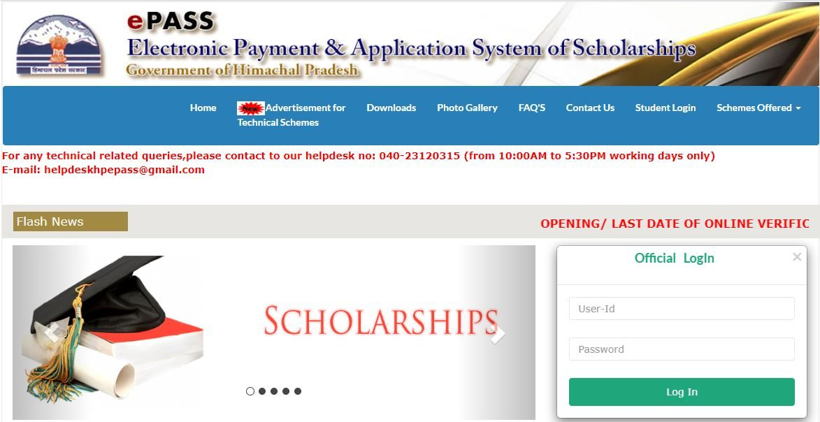 HP ePASS Scholarship Portal - Home Page