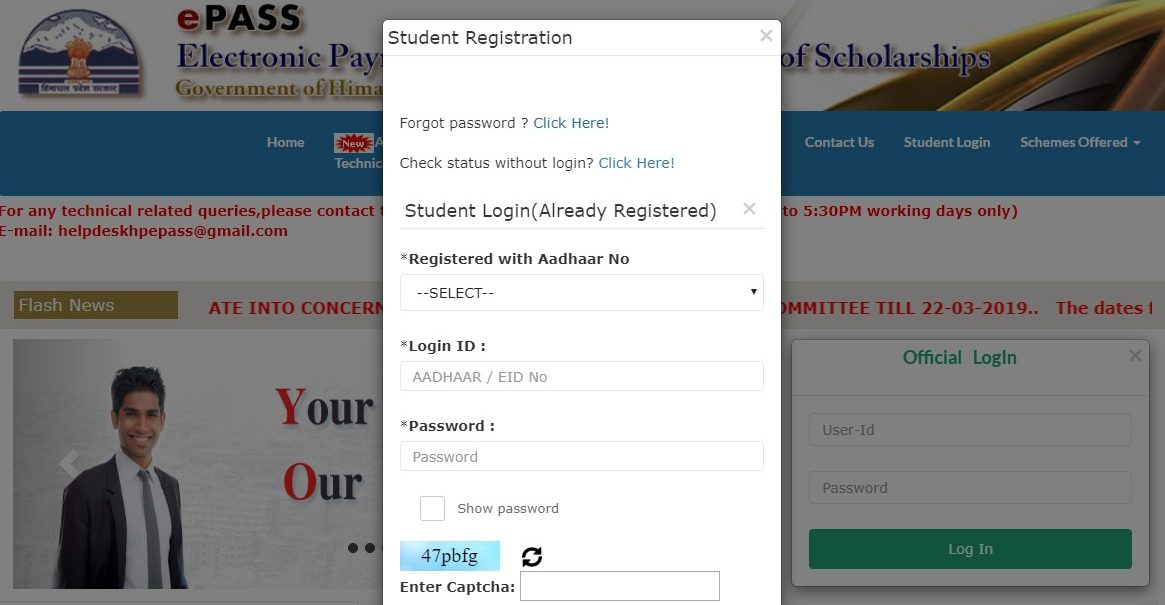 HP ePASS Scholarship Portal - Student Registration/Login