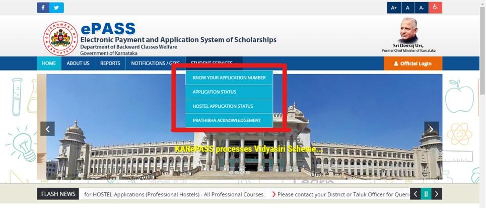 ePASS Karnataka - Student Services