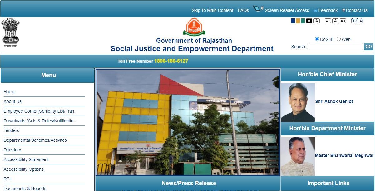 SJE Scholarship Portal - Home Page