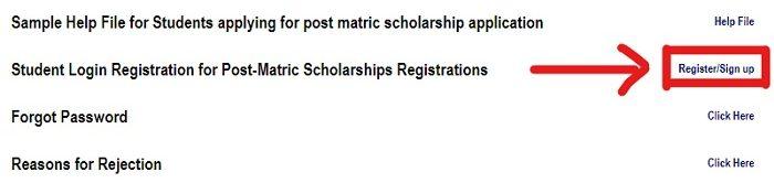 E-Kalyan Jharkhand - Student Registration