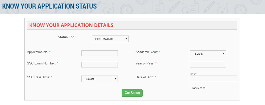 Telangana ePASS - Check Application Status