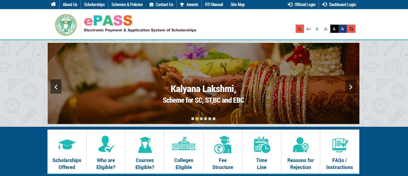 ePASS Telangana