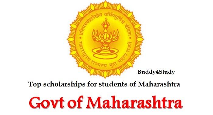 Maharashtra Scholarship