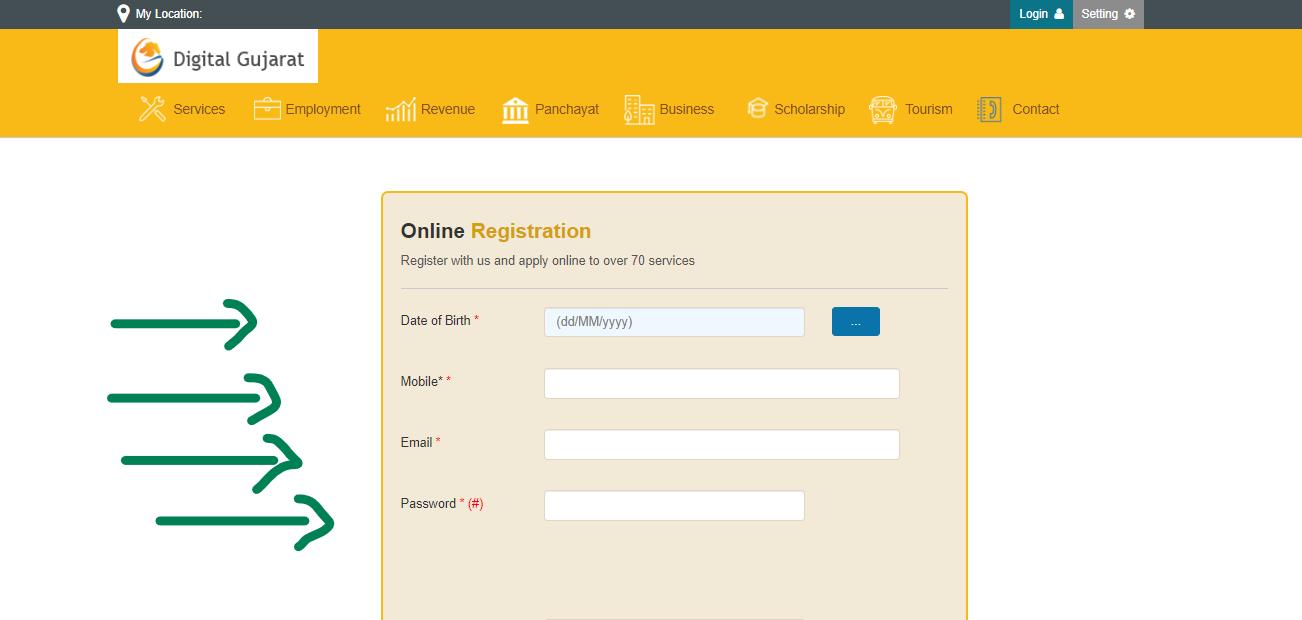 Digital Gujarat Scholarship - Online Registration Part-1