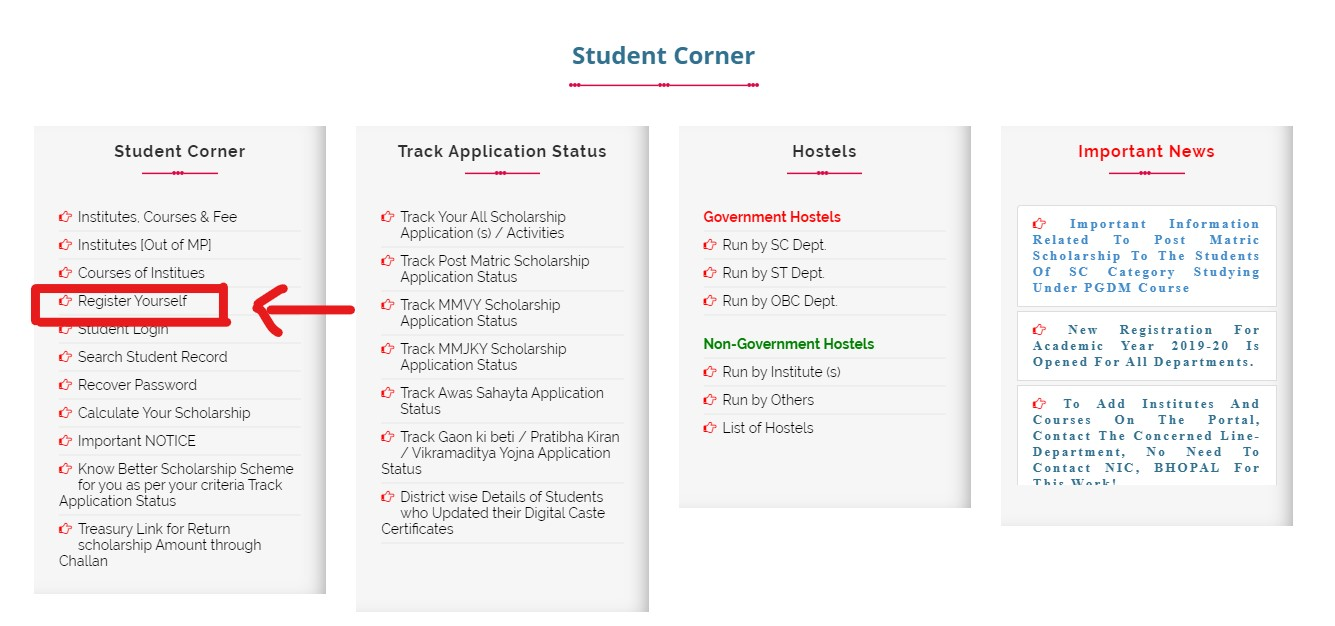 MP Scholarship Portal - Student Registration