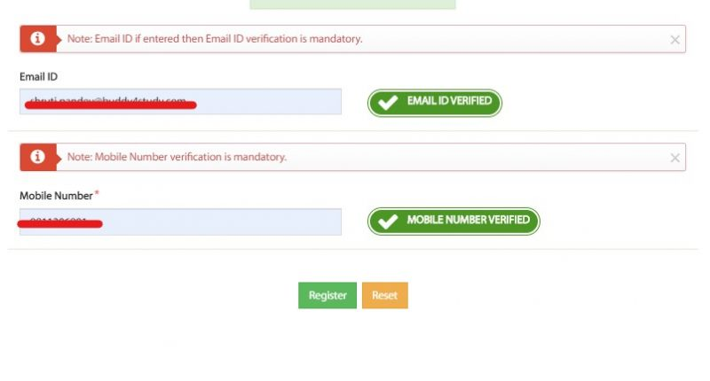 MahaDBT Portal - Email and Mobile Number Verification