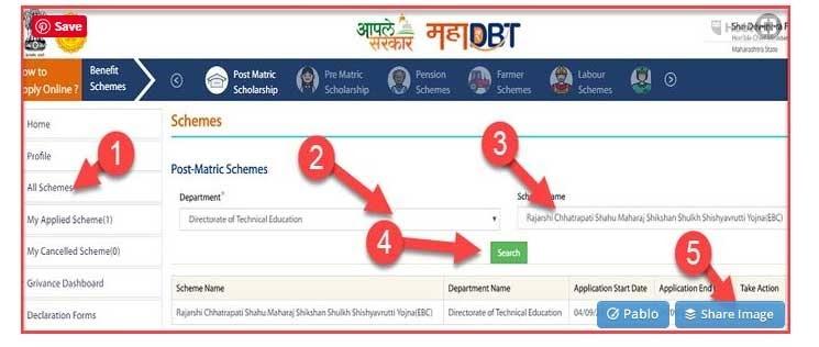 MahaDBT Scholarship dropdown menu