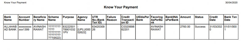 UP Scholarship Status - PDF View