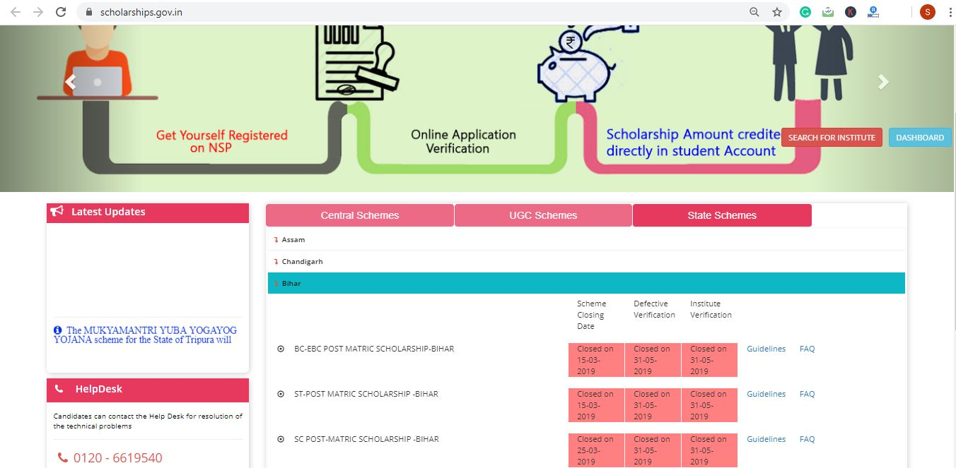 Bihar Scholarship at National Scholarship Portal