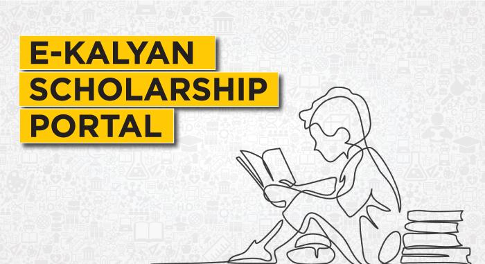 e-Kalyan Scholarships