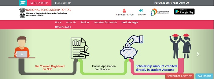 Scholarship Form - Applying through National Scholarship Portal