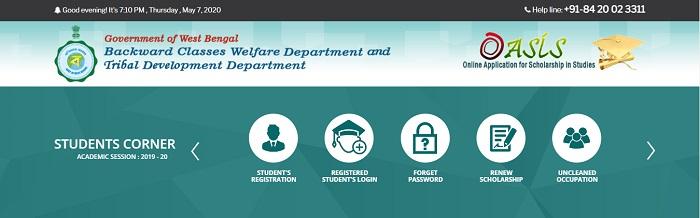 Scholarship Form - Applying through OASIS Portal