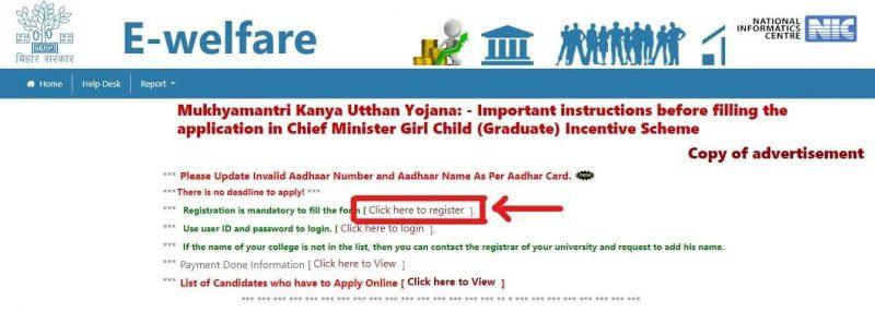 Mukhyamantri Kanya Utthan Yojana for Graduate Students Step 5