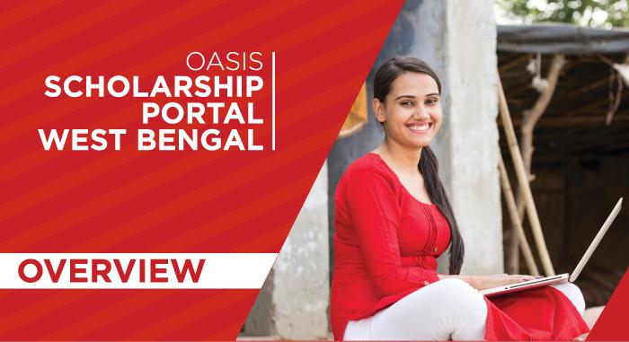Oasis scholarship portal