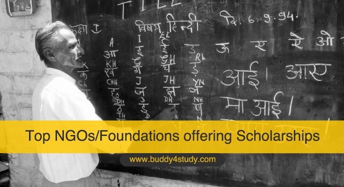 NGO Scholarships