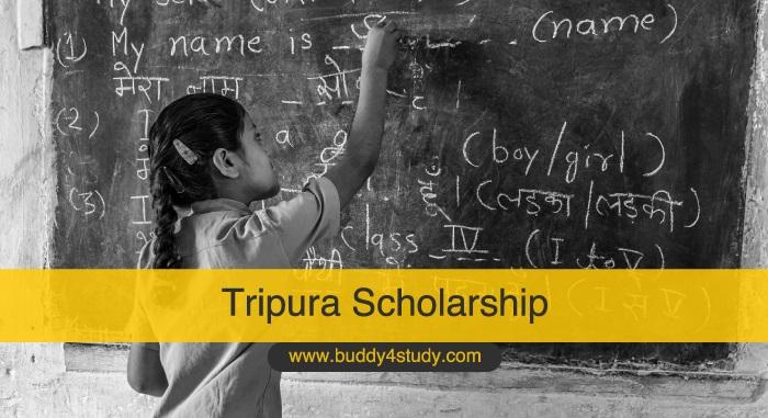 Tripura Scholarship