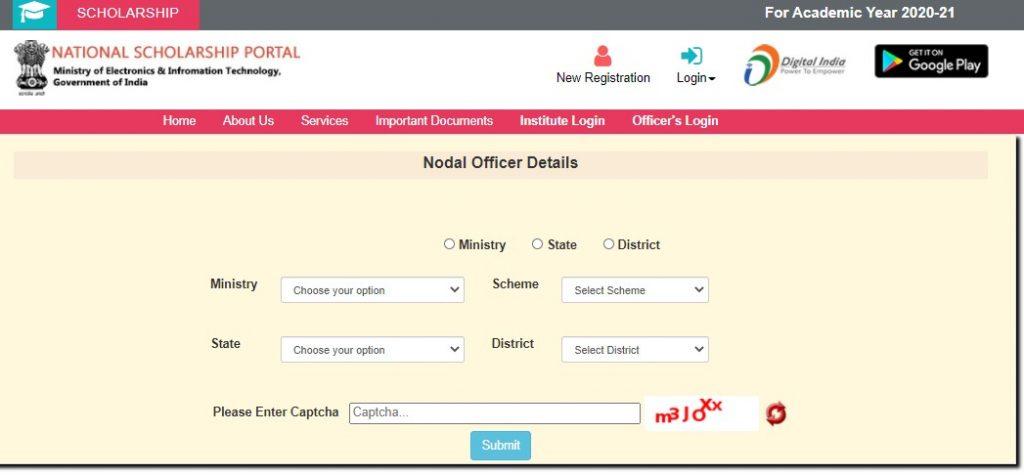 NSP Login - Search Nodal Officer Detail