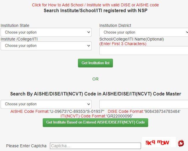 NSP Login - Get Institution List