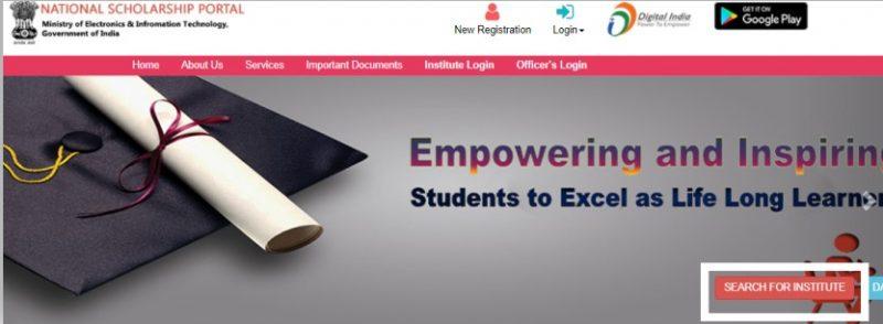 NSP Login - official National Scholarship Portal