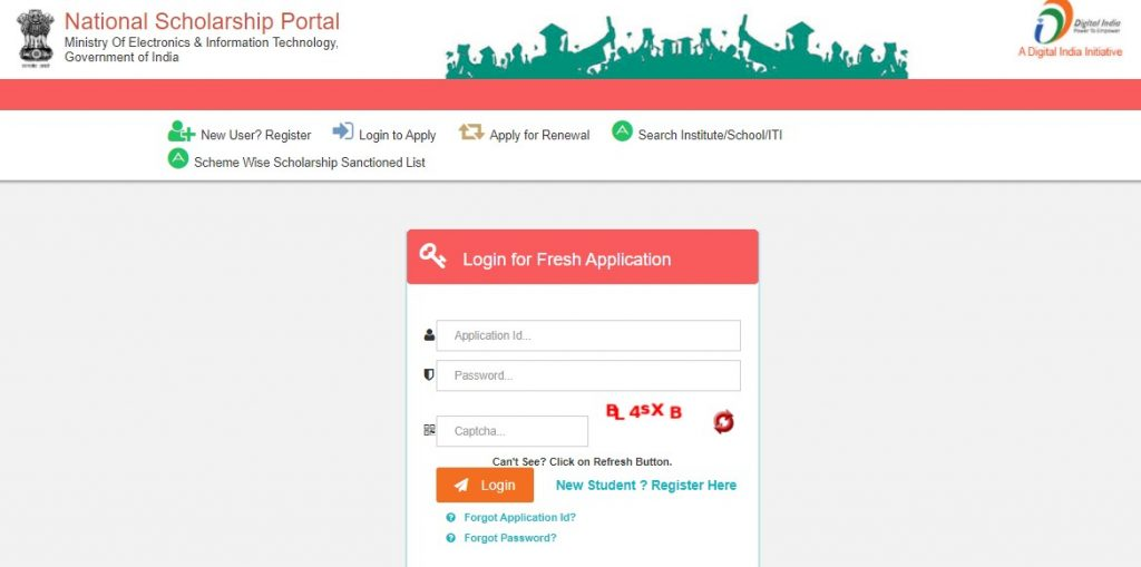 NSP Login - Enter Application ID, Password and the CAPTCHA code