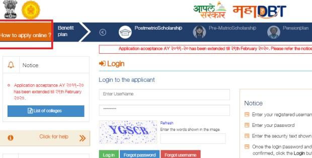 MahaDBT Login - How to Apply Online
