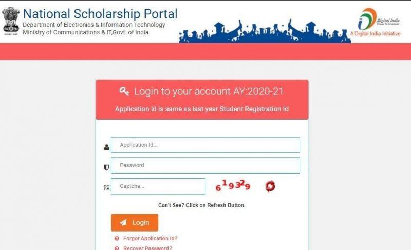 NSP Renewal - Enter the application ID