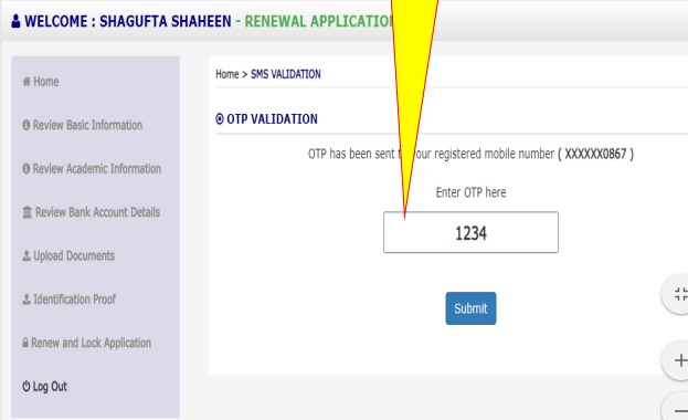 WBMDFC – Enter the sent OPT and submit